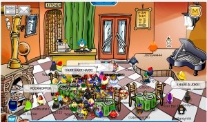 Image of meeting Rockhopper from Club Penguin